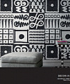 Bisazza: Decori in tecnica artistica-139